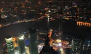为什么说互联网前20年看京深,后30年看上海?