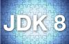 JDK8新特性总结。