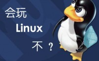 ubuntu apt-get update 失败 Resolving xxx.x… failed:Name or service not known.