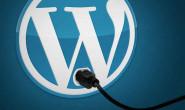 WordPress伪静态规则(IIS/Apache/Nginx)