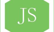 18 行 JS 代码编一个倒时器
