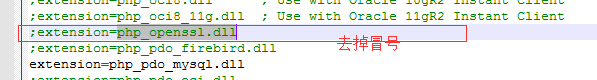 discuz3.2 windows主机设置gmail邮箱邮件发送返回错误信息解决方法